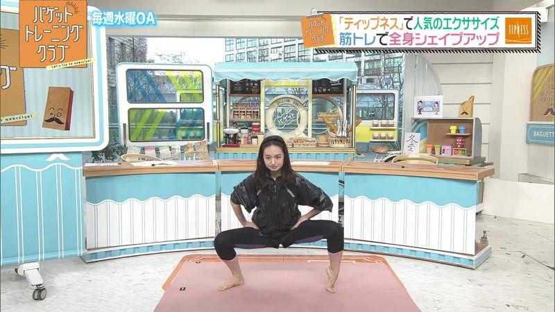 【女子アナキャプ画像】アラサーに見えない童顔アナウンサーの透け服! 76