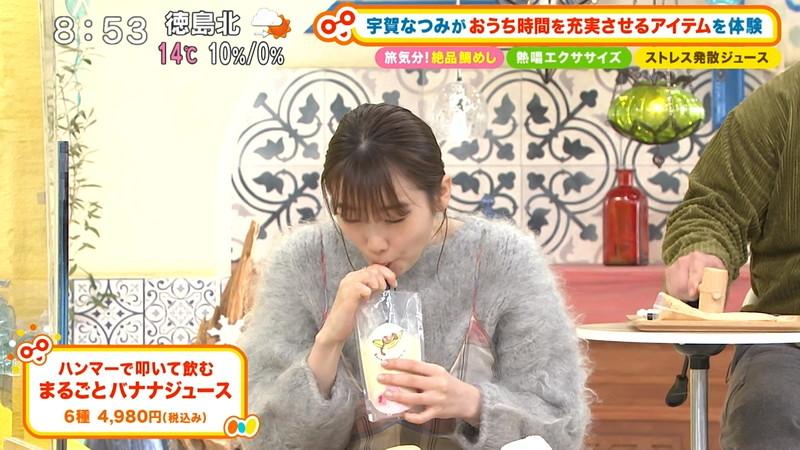 【飯豊まりえお宝画像】モデルもやってる可愛い女優の疑似フェラと濡れ場 05