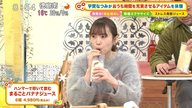 【飯豊まりえお宝画像】モデルもやってる可愛い女優の疑似フェラと濡れ場 07