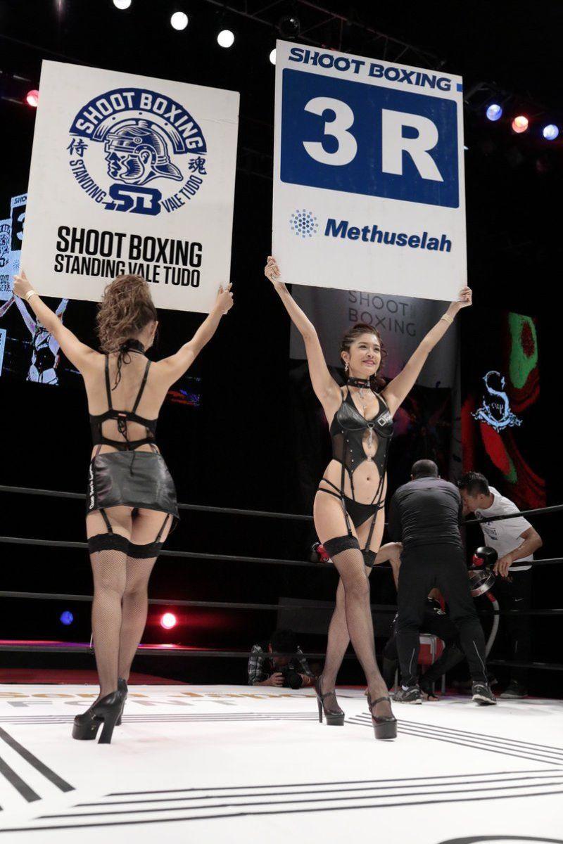 【ラウンドガールエロ画像】格闘技のリングを華やか彩る美女たち 34