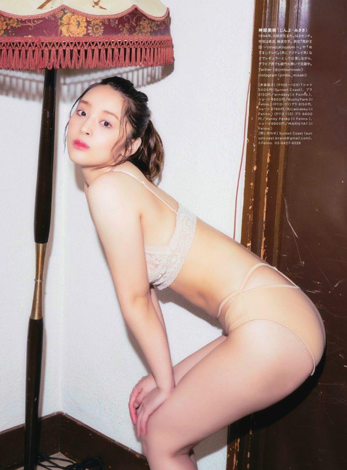 【神部美咲グラビア画像】手ぶらヌードまで披露した美人タレントのエロ写真 39