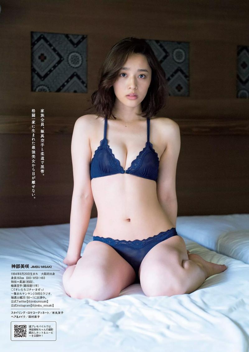 【神部美咲グラビア画像】手ぶらヌードまで披露した美人タレントのエロ写真 80