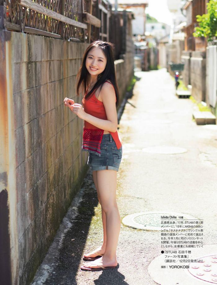【石田千穂グラビア画像】突然活動休止を発表した美少女センターアイドル 23