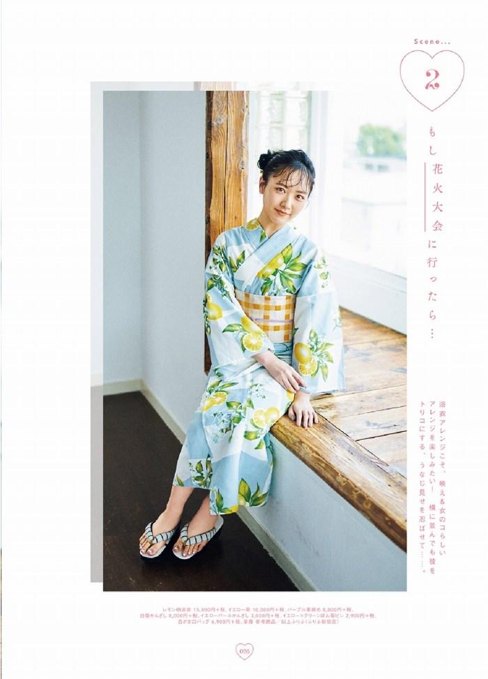 【石田千穂グラビア画像】突然活動休止を発表した美少女センターアイドル 36