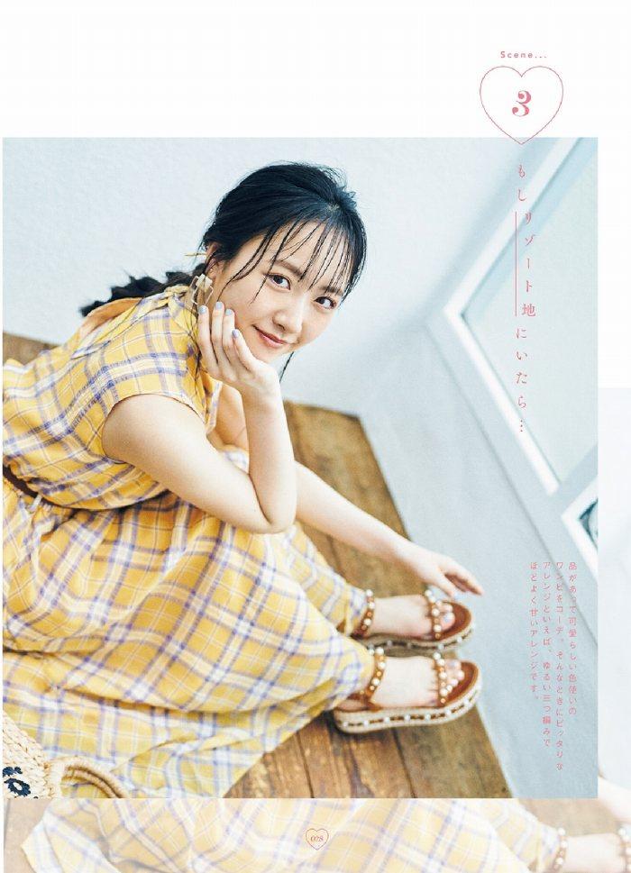 【石田千穂グラビア画像】突然活動休止を発表した美少女センターアイドル 38