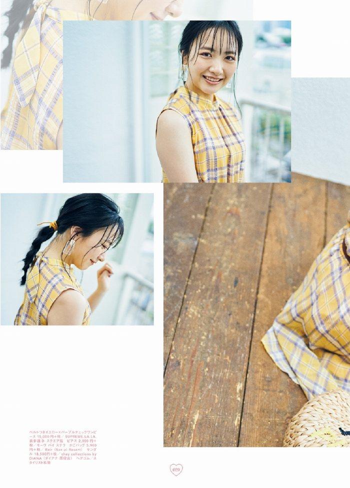 【石田千穂グラビア画像】突然活動休止を発表した美少女センターアイドル 39