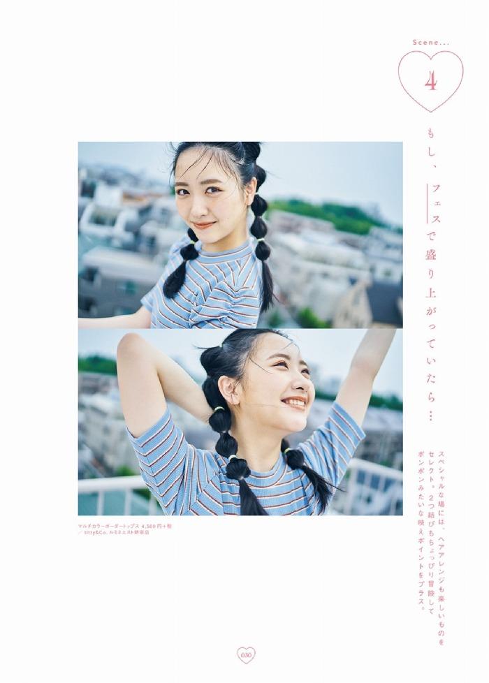 【石田千穂グラビア画像】突然活動休止を発表した美少女センターアイドル 40