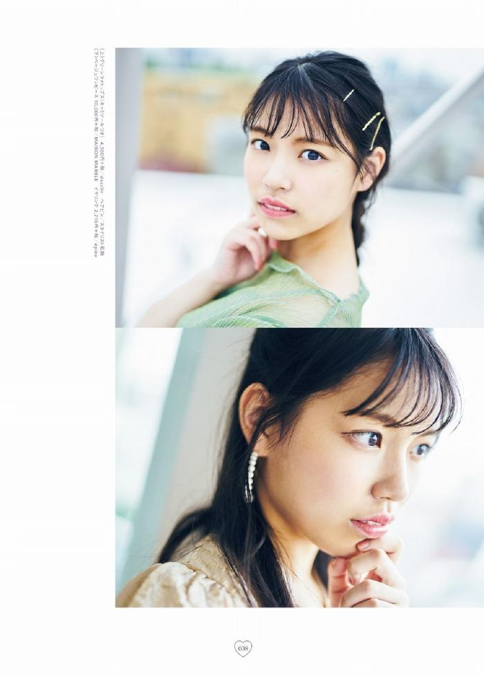 【石田千穂グラビア画像】突然活動休止を発表した美少女センターアイドル 46