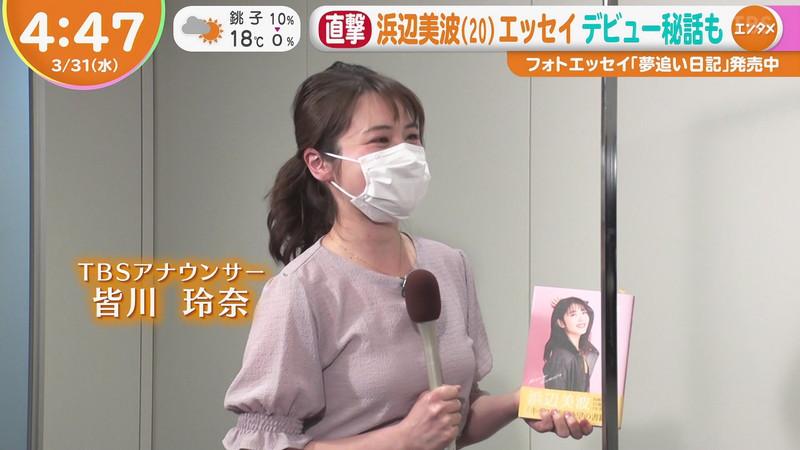 【女子アナキャプ画像】乳首が浮いてたりマイクがパイズリっぽくなってるw