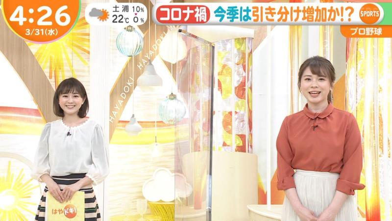 【女子アナキャプ画像】乳首が浮いてたりマイクがパイズリっぽくなってるw 10