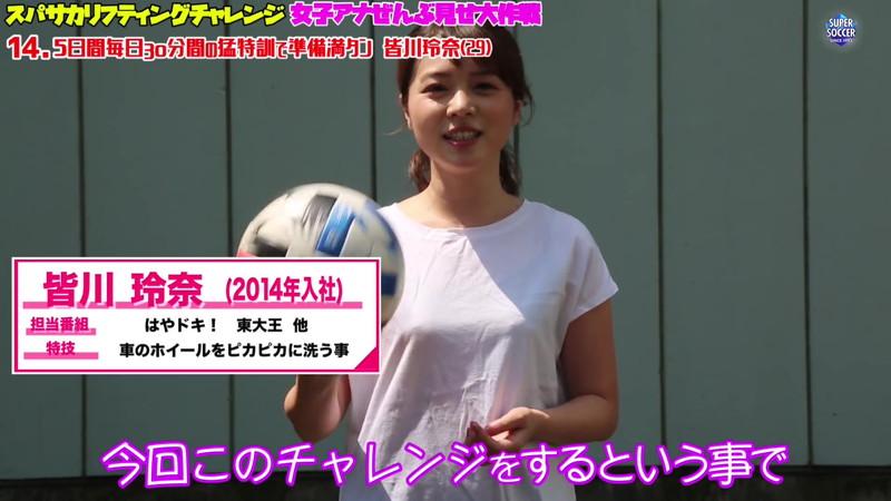 【女子アナキャプ画像】乳首が浮いてたりマイクがパイズリっぽくなってるw 22