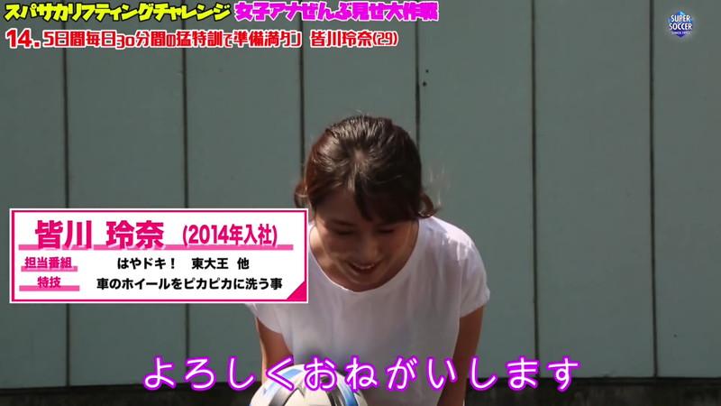 【女子アナキャプ画像】乳首が浮いてたりマイクがパイズリっぽくなってるw 24