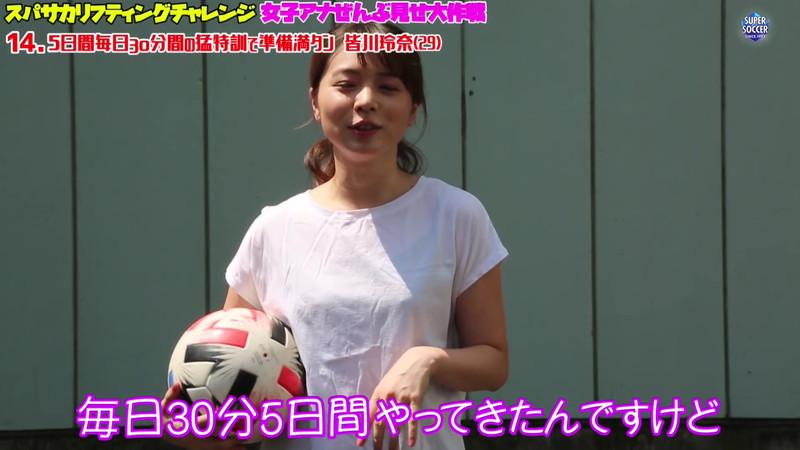 【女子アナキャプ画像】乳首が浮いてたりマイクがパイズリっぽくなってるw 26