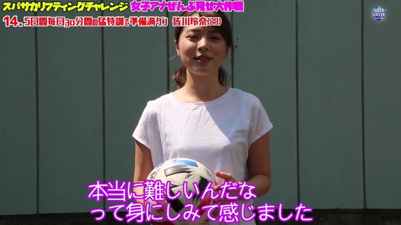 【女子アナキャプ画像】乳首が浮いてたりマイクがパイズリっぽくなってるw 27