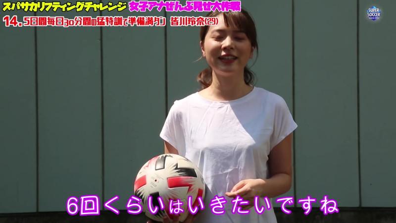 【女子アナキャプ画像】乳首が浮いてたりマイクがパイズリっぽくなってるw 28