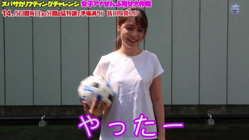 【女子アナキャプ画像】乳首が浮いてたりマイクがパイズリっぽくなってるw 36