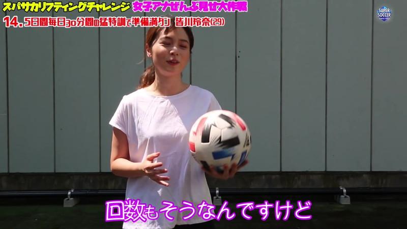 【女子アナキャプ画像】乳首が浮いてたりマイクがパイズリっぽくなってるw 37