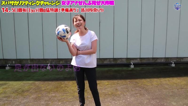 【女子アナキャプ画像】乳首が浮いてたりマイクがパイズリっぽくなってるw 38