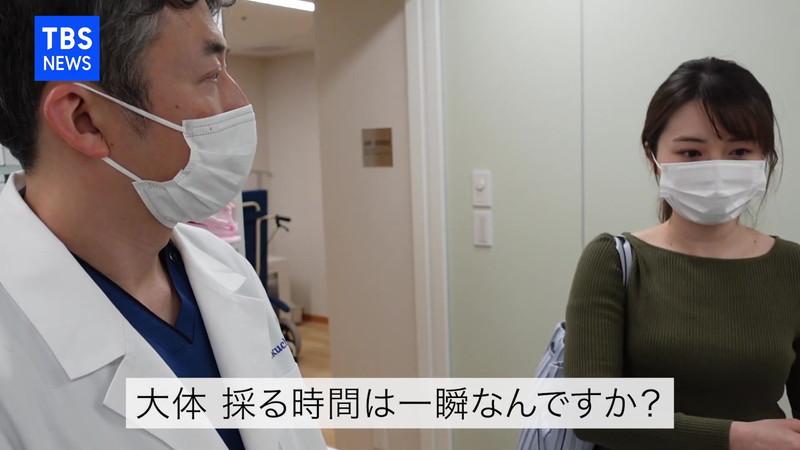 【女子アナキャプ画像】乳首が浮いてたりマイクがパイズリっぽくなってるw 58