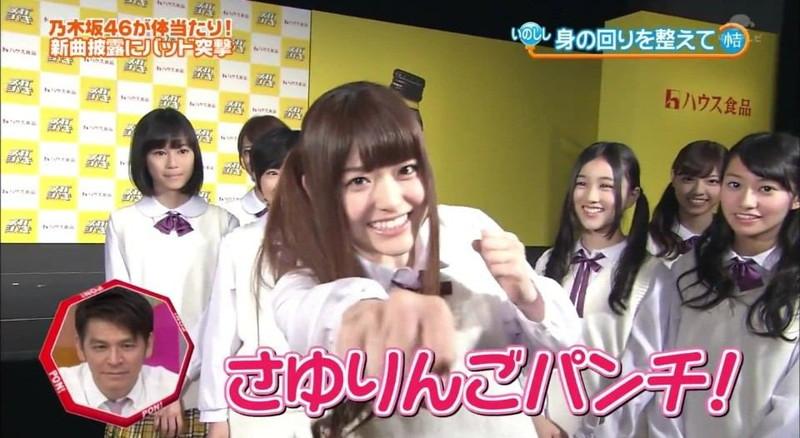 【松村沙友理キャプ画像】食いしん坊なのにスレンダーってずるいなwwww