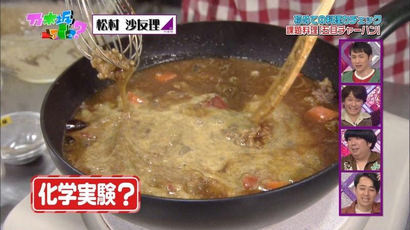 【松村沙友理キャプ画像】食いしん坊なのにスレンダーってずるいなwwww 05