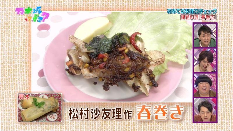 【松村沙友理キャプ画像】食いしん坊なのにスレンダーってずるいなwwww 06