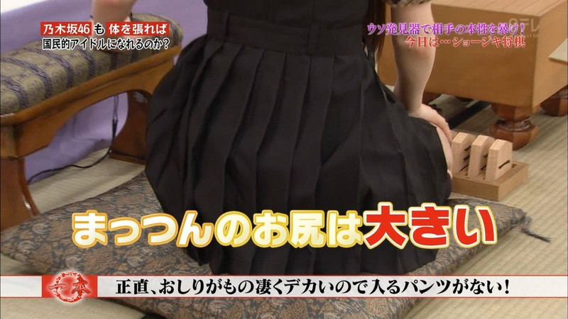 【松村沙友理キャプ画像】食いしん坊なのにスレンダーってずるいなwwww 07