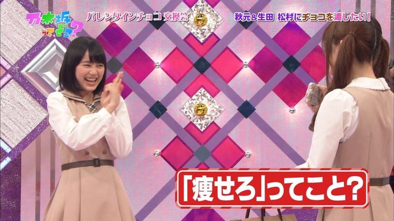 【松村沙友理キャプ画像】食いしん坊なのにスレンダーってずるいなwwww 10