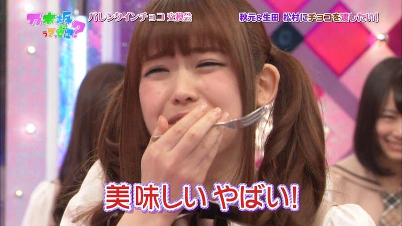 【松村沙友理キャプ画像】食いしん坊なのにスレンダーってずるいなwwww 12