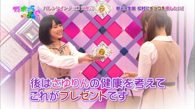 【松村沙友理キャプ画像】食いしん坊なのにスレンダーってずるいなwwww 13