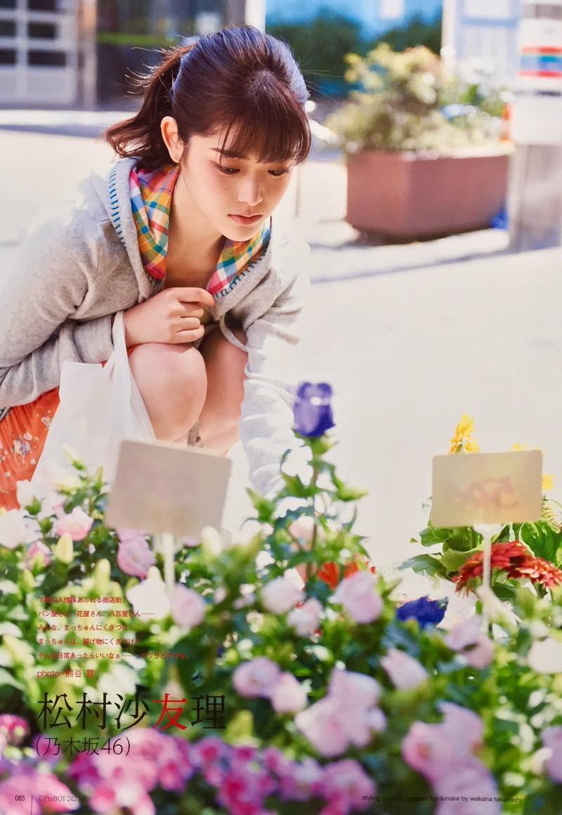【松村沙友理キャプ画像】食いしん坊なのにスレンダーってずるいなwwww 47