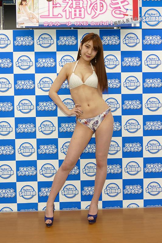 【上福ゆきエロ画像】高身長Fカップ巨乳のド迫力ボディがリングに舞う! 59