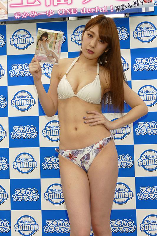 【上福ゆきエロ画像】高身長Fカップ巨乳のド迫力ボディがリングに舞う! 69