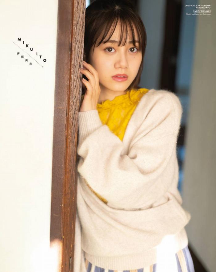 【伊藤美来グラビア画像】笑顔がステキな美少女系声優のエロカワ写真 04