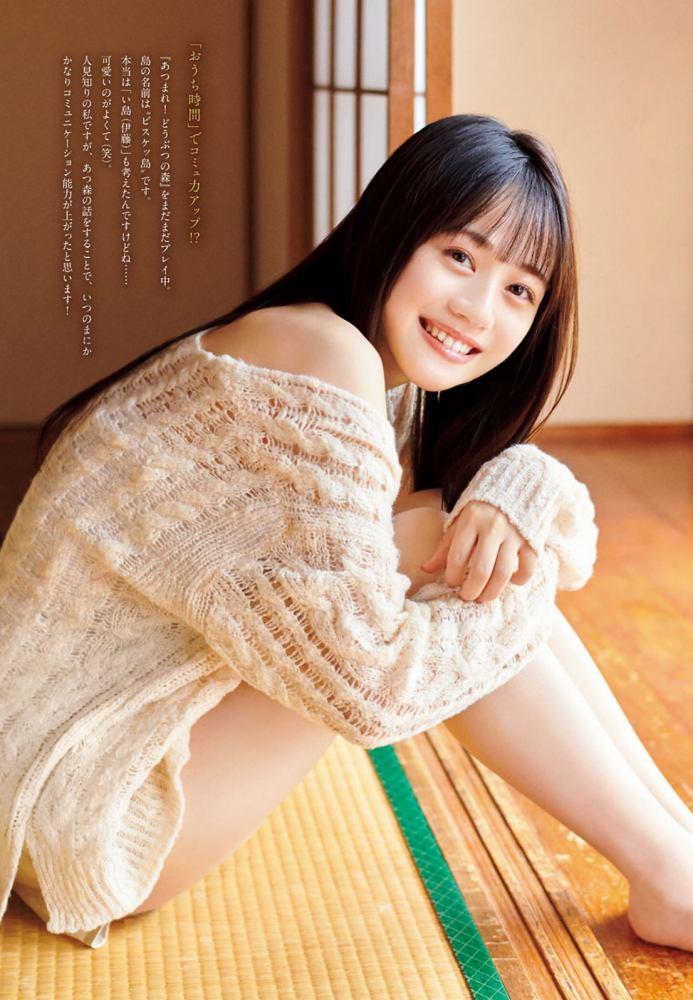 【伊藤美来グラビア画像】笑顔がステキな美少女系声優のエロカワ写真 09