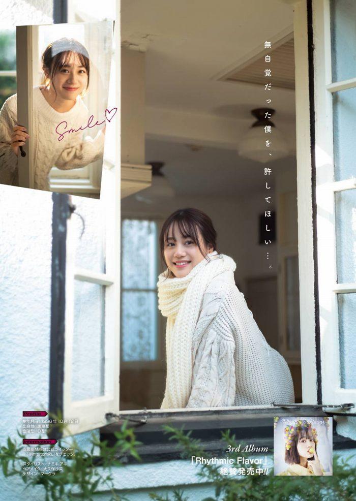【伊藤美来グラビア画像】笑顔がステキな美少女系声優のエロカワ写真 36