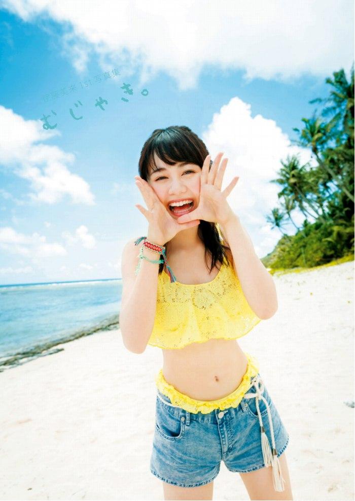 【伊藤美来グラビア画像】笑顔がステキな美少女系声優のエロカワ写真 39