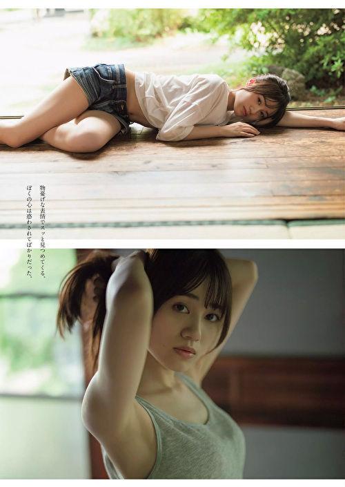 【伊藤美来グラビア画像】笑顔がステキな美少女系声優のエロカワ写真 90