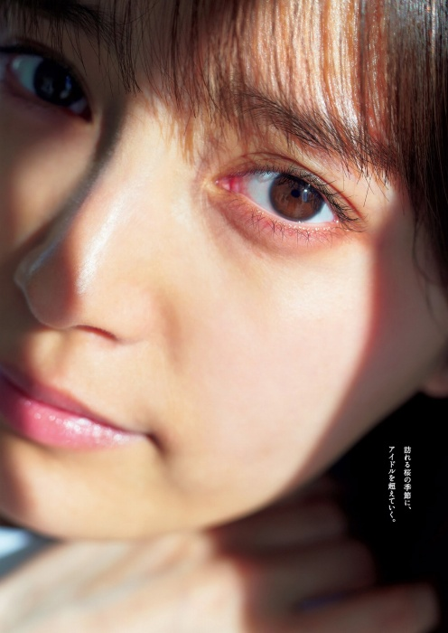 【小山璃奈エロ画像】アイドル辞めてモデルとして再スタートを切った女の子 05