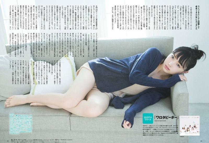 【太田夢莉グラビア画像】ショートヘアが似合って可愛い元アイドル 03