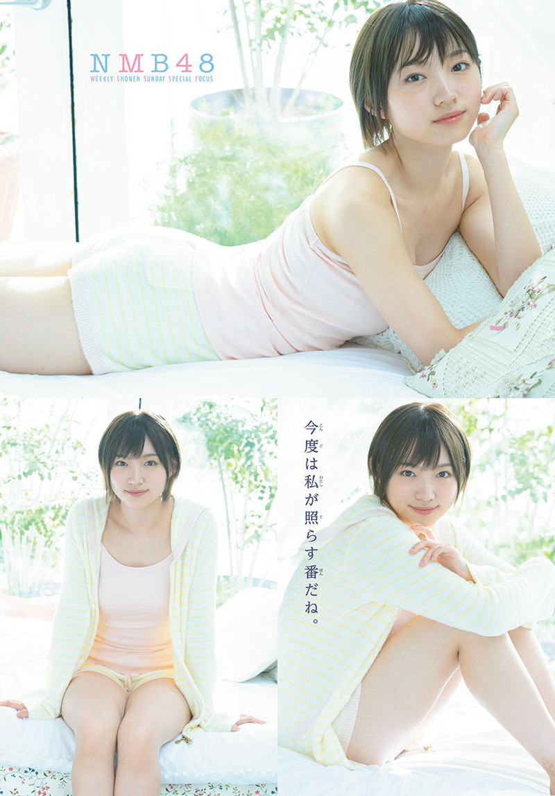 【太田夢莉グラビア画像】ショートヘアが似合って可愛い元アイドル 20