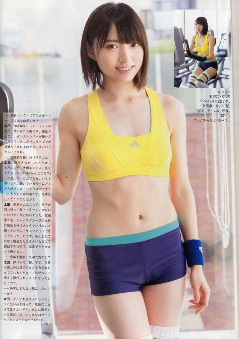 【太田夢莉グラビア画像】ショートヘアが似合って可愛い元アイドル 47