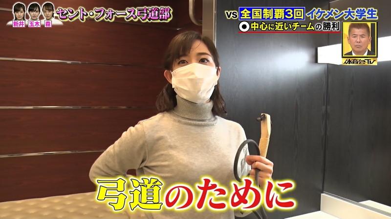 【女子アナキャプ画像】インコ大好きフリーアナウンサーの食レポとチラリw 08