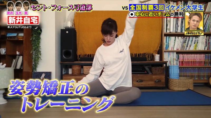 【女子アナキャプ画像】インコ大好きフリーアナウンサーの食レポとチラリw 14