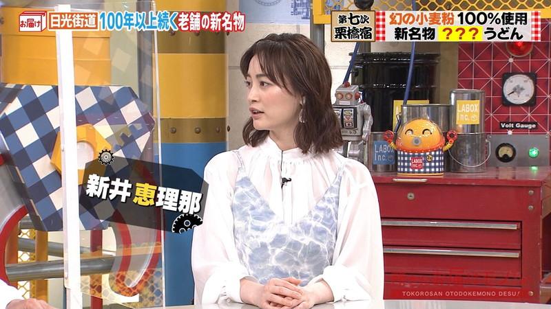 【女子アナキャプ画像】インコ大好きフリーアナウンサーの食レポとチラリw 21