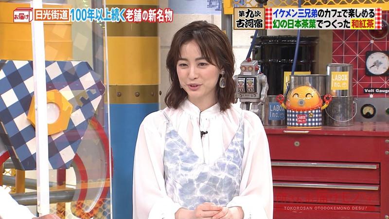 【女子アナキャプ画像】インコ大好きフリーアナウンサーの食レポとチラリw 22