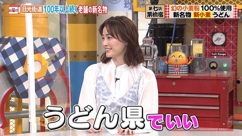 【女子アナキャプ画像】インコ大好きフリーアナウンサーの食レポとチラリw 23