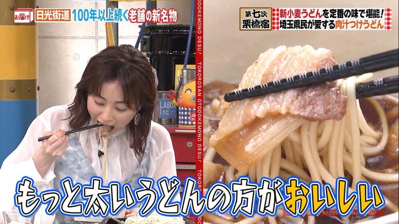 【女子アナキャプ画像】インコ大好きフリーアナウンサーの食レポとチラリw 25