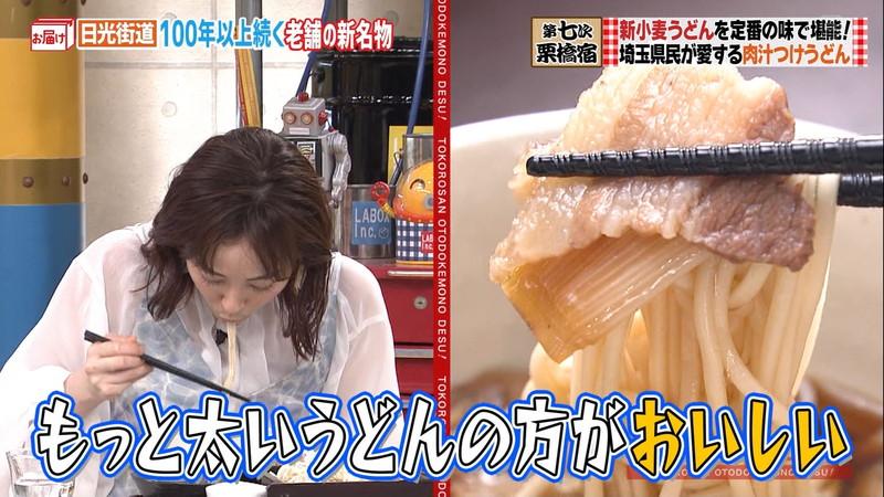 【女子アナキャプ画像】インコ大好きフリーアナウンサーの食レポとチラリw 26