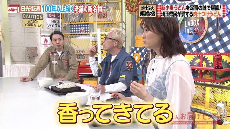 【女子アナキャプ画像】インコ大好きフリーアナウンサーの食レポとチラリw 28